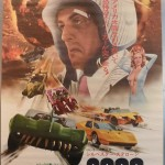 DEATHRACE 2000 (1976, 20x28&quot;, Japan)  50,--